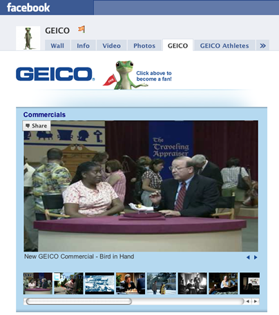 GEICO Page 1