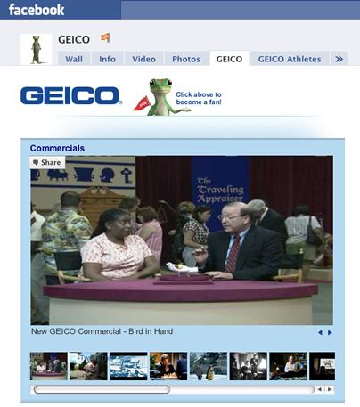 GEICO Page 1